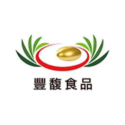 活動贊助 豐馥食品有限公司
