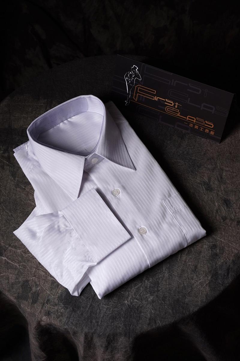 一流西服,客製化襯衫
